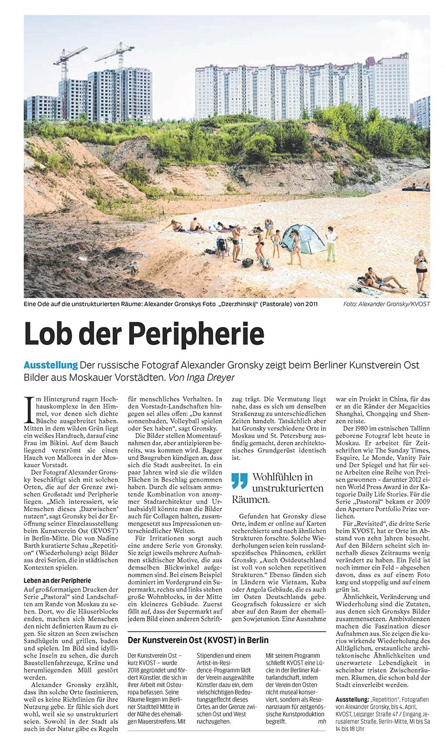 MOZ – Märkische Oderzeitung